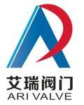 深圳市艾瑞閥門有限公司