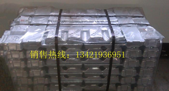 珠海环保锌合金