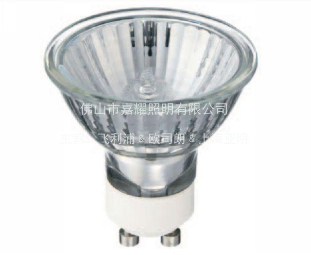 飞利浦 石英灯杯 GU10 220V 50W