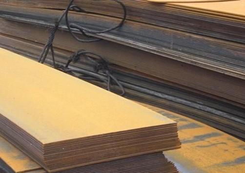 北京20#鋼板、鋼板切割、