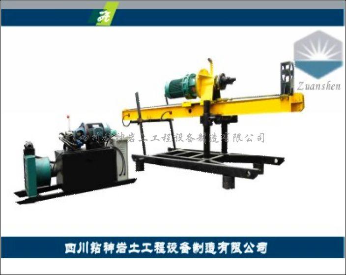 重庆zsy40边坡治理钻机/西安全液压钻机/北京锚固图片