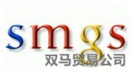 上海双马汽摩配件万博体育手机版登陆