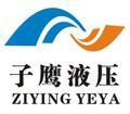 上海子鹰液压机械设备西西体育山猫直播在线观看