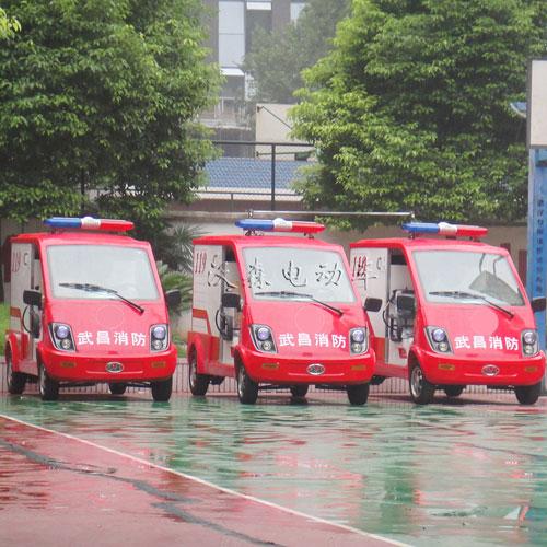 安徽农用消防车