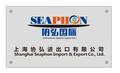 上海协弘进出口有限公司