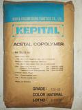 奧特美塑膠原料貿易經營部