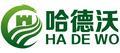 德国哈德沃工具(中国)制造有限公司