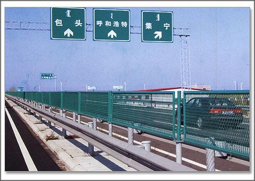 公路高速护栏网厂家、