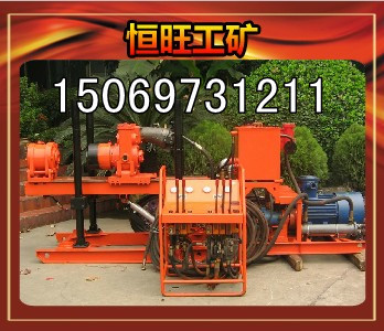 ZDY-660型全液壓鉆機-ZDY660坑道鉆機