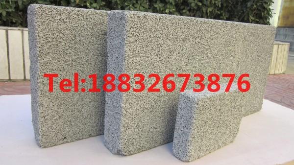 北京發泡水泥保溫板