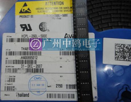 供应HCPL-2531 供应HCPL-260L-500E