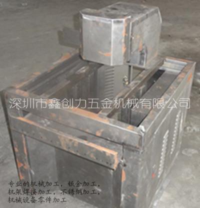 钣金加工,机械零件加工,机架焊接加工,整套设备代加工