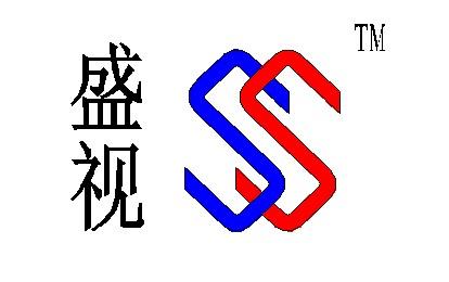 廣州盛視五金實業有限公司