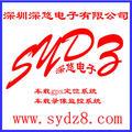 深圳深悠电子万博matext手机