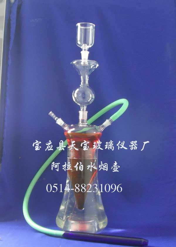 阿拉伯水烟壶tb2816,玻璃烟具,玻璃烟斗