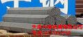 天津兴博金属材料销售有限公司LOGO