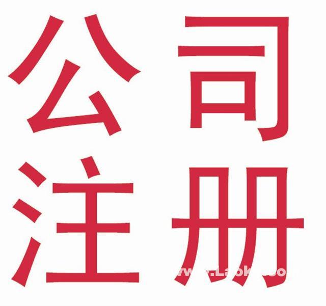 上海注册有限合伙企业流程_周边服务栏目_jdz