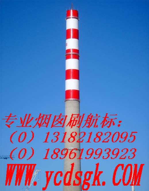 北京煙囪拆除價格