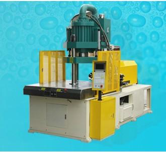 全新節能省電立式注塑機生產廠家