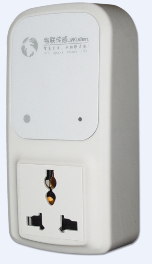 物聯傳感,電器遠程,智能控制插座