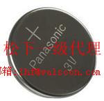 PANASONIC一级代理 CR2032