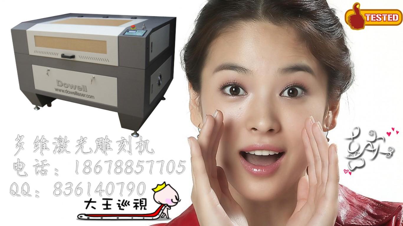 光纤切割机