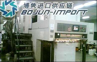 深圳台湾机械0关税进口流程|手续博隽