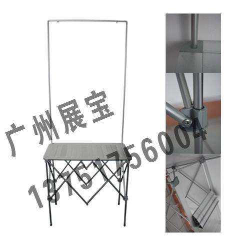 吸塑促銷臺、拉網式促銷桌、半圓形促銷桌、鐵質促銷桌、便攜折疊堆頭