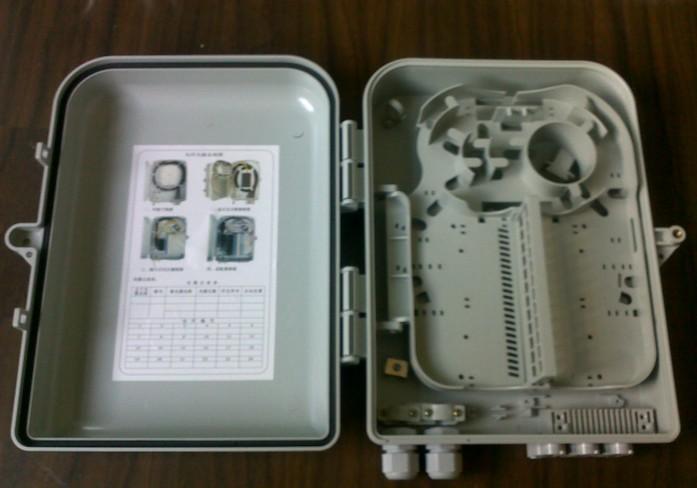 12芯光缆分线箱,24芯光缆分线箱,48芯室外光缆分线箱