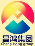 廣東昌鴻不銹鋼集團股份有限公司
