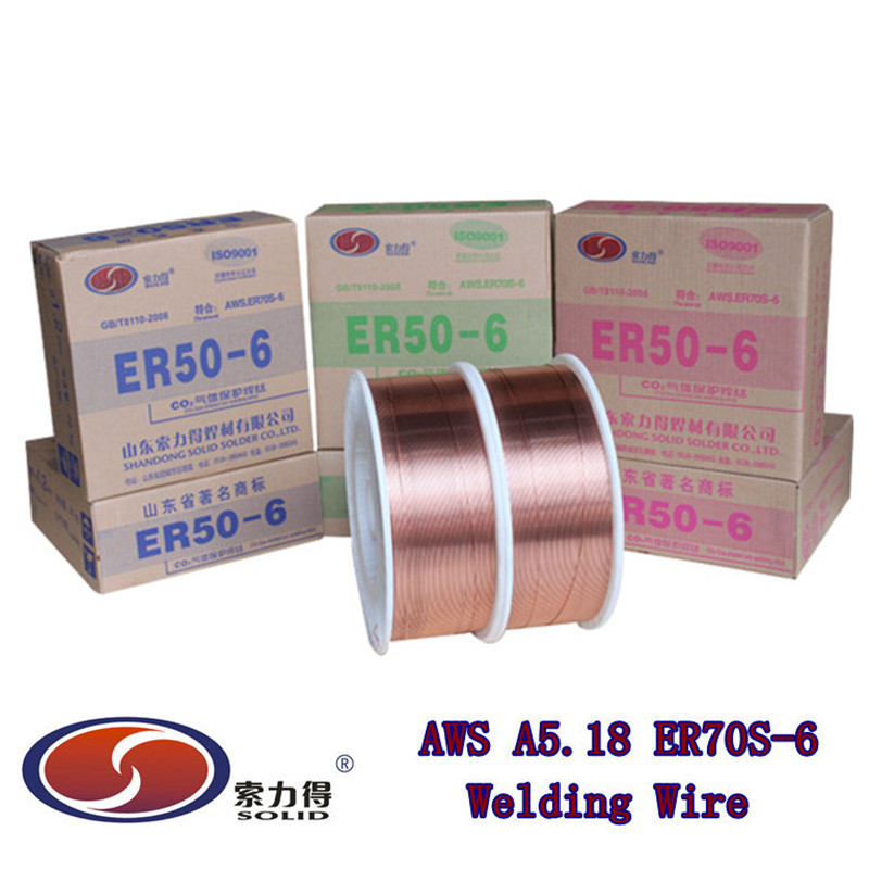 气保焊丝ER50-6/ER70S-6厂家直供