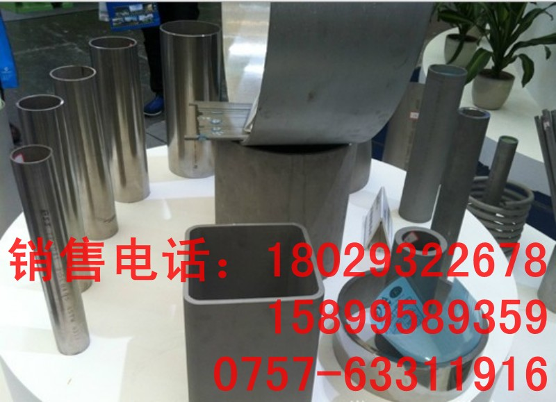 201不銹鋼扁管100*50*2.5 規格現貨報價