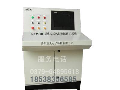 河南洛陽正義供應QHF50~250mm釋壓閥