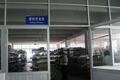 廊坊康誠密封材料有限公司
