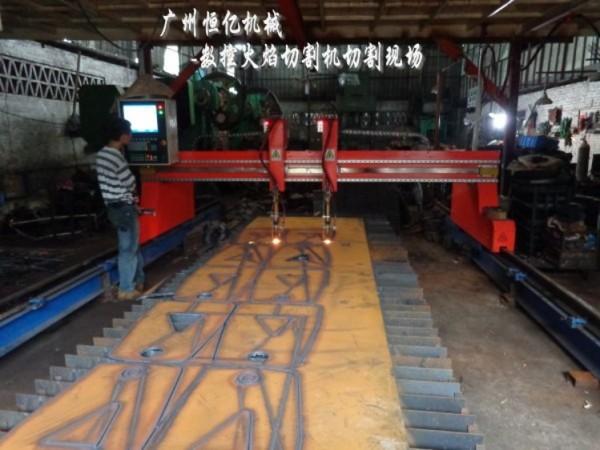 惠州重型龙门式数控火焰等离子切割机、惠州钢板切割机、惠州中厚板切割