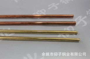 黃銅棒、黃銅線、易切削黃銅棒、無氧銅絲、紫銅絲