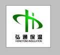 大城縣弘通保溫材料銷售有限公司