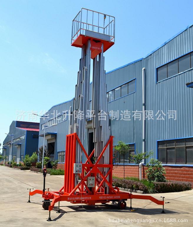 大连16米铝合金升降平台、河北升降台、沈阳铝合金升降机、南京升降平台