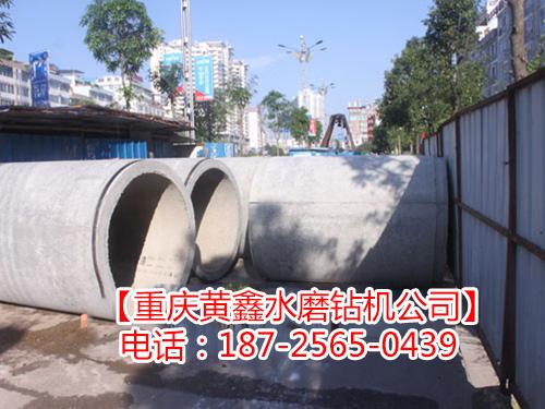 下水道污水頂管施工還在發愁找不到合適的嗎