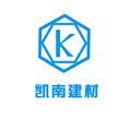杭州市江干區凱南建材機械技術服務部