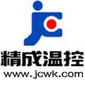 邯鄲開發區精成溫控科技有限公司
