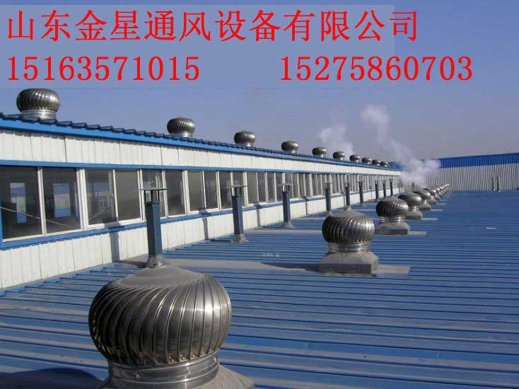 阜平縣 通風器 無動力風機 無動力通風器 軸流風機 風帽廠家