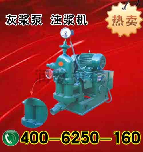 巖石hs-4注漿泵,雙缸雙液注漿泵,水泥注漿機