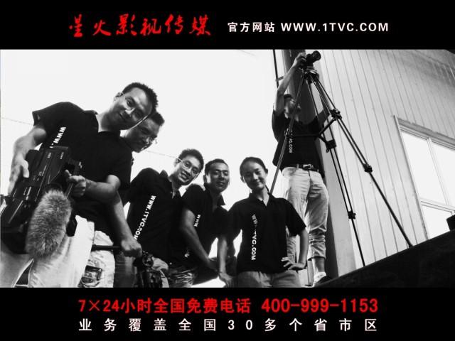 微山县房产_由辽宁模式看棚户区改造微山房产网