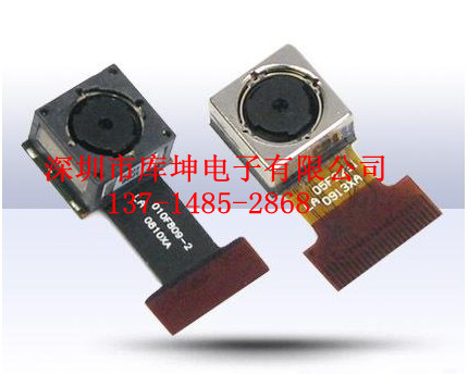 59深圳回收手机配件,高价回收手机ic厂家咨询深圳库坤电子