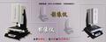 昆山林帝精密仪器类似竞技宝的网站