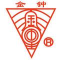 金華市金鐘焊接材料有限公司