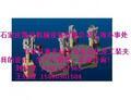 石家莊凱貝機械設備有限公司上海辦事處