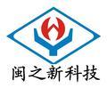 深圳市闽泰欣电子有限公司
