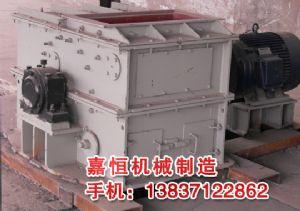 品质立信 精诚载誉-河南嘉恒机械脱硫石膏压球机